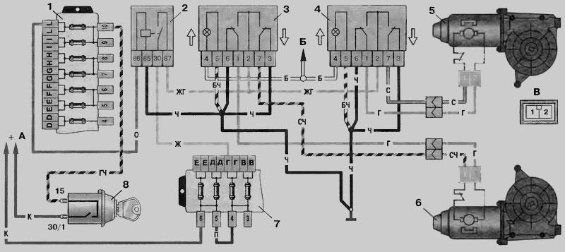 Схема включения элеткростеклоподьемников передних дверей ВАЗ-2106