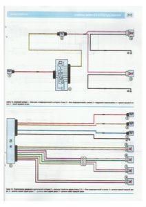 Схема звукового сигнала, схема подключения динамиков лада ларгус