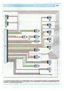 Система управления двигателем K4M лада ларгус