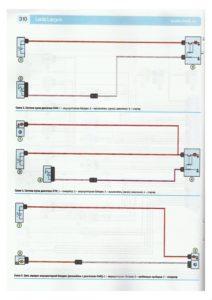 схема цепи зарядки лада ларгус