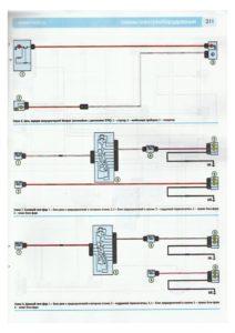 схема цепи зарядки и света фар лада ларгус