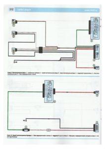 схема цепи противотуманок лада ларгус