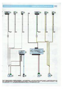 схема указателей поворота и аварийной сигнализации лада ларгус